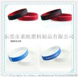PVC软胶手腕带 硅胶手环 广告礼品手腕带手环
