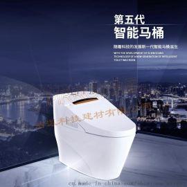 牧居一体智能座便器 有水箱蓄热式智能感应马桶**家装酒店工程