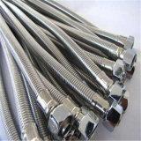 金属软管,钢丝金属软管,伸缩胶管