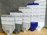 广东省好恒照明LED大功率路灯 集成路灯 变形金刚路灯头 模组路灯头厂家直销批发