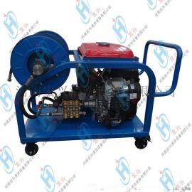 350公斤高压清洗机 锅炉管道 道路高压管道疏通机
