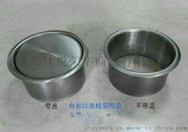 304不鏽鋼台面嵌入垃圾桶厂家直销批发