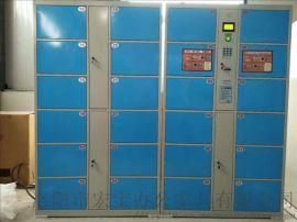 单位密码柜|寄存柜|24门存放柜厂家直销