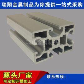 6063工业铝合金型材定制接驳台h型铝型材厂家