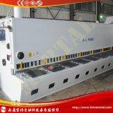 快速剪板机 QC11Y闸式剪板机 高精度剪板机
