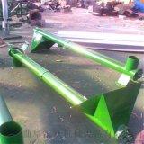 不锈钢材质米面绞龙提升机  环保型密封绞龙提升机