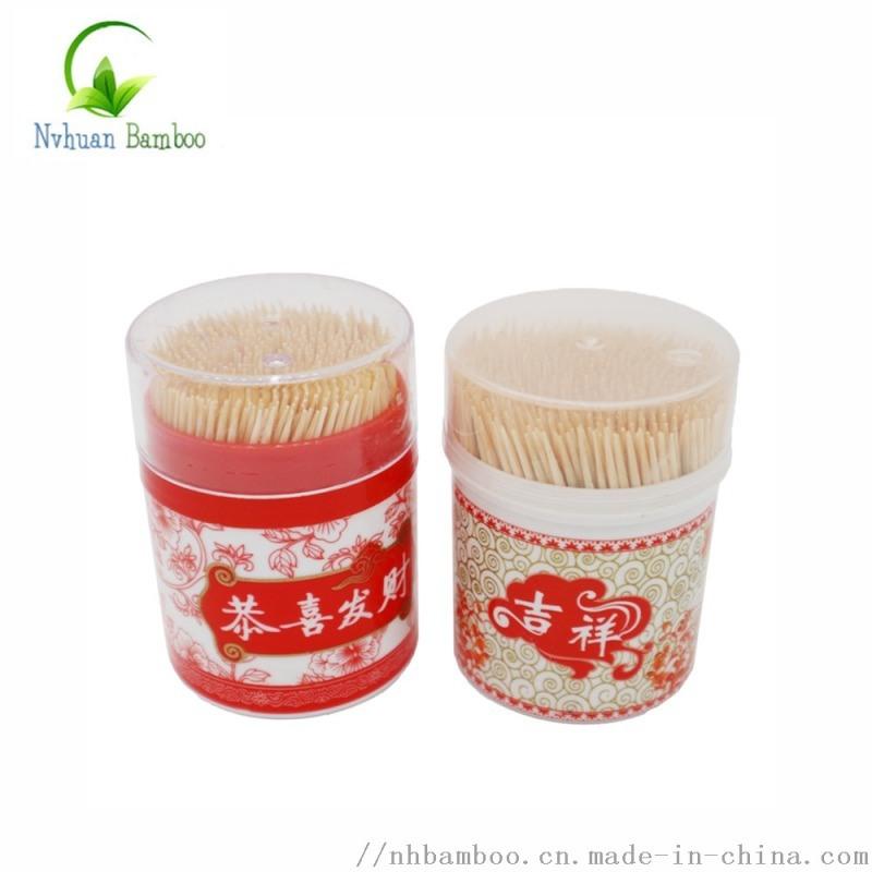 牙籤筒喜慶恭喜發財包裝牙籤2.0mm