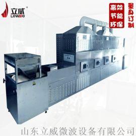 冷热链微波盒饭加热设备