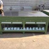 深圳 辉煌HH-028 芜湖模具修理桌 合肥模具车间专用维修台厂家 淮南重型钢板桌