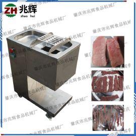 商用多功能切肉机 新鲜不带皮肉类切片丝丁机