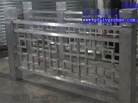遵义方通铝型材 80x60铝方通 铝方管型材护栏格栅 铝合金方通型材规格