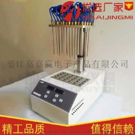 北京电动干式氮吹仪,氮吹仪进口,氮吹仪用途