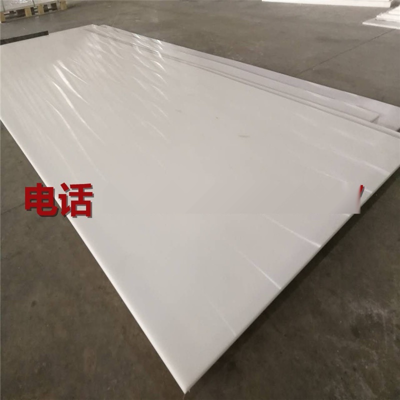 upe聚乙烯耐磨板,高密度树脂板,pe塑胶板加工