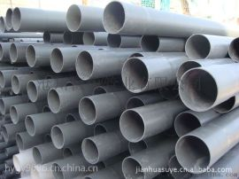 PVC管90多少钱 6公斤pvc管报价专业生产基地