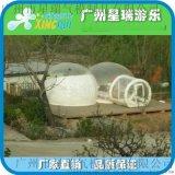 充气透明帐篷泡泡屋充气白色帐篷酒店气泡帐篷活动展览透明泡泡屋