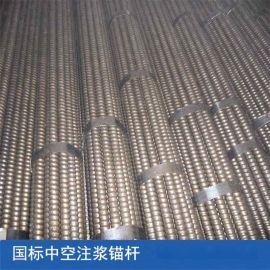 广东汕头中空锚杆垫板 48袖阀管