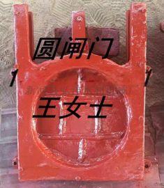 崇明0.8米圆形铸铁闸门厂家直销