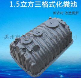河南开封洛阳郑州平顶山安阳塑料三格化粪池生产厂家价