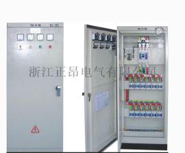 厂家直销XL-21型低压动力配电柜  控制柜