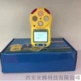 西安哪余有賣四合一氣體檢測儀18729055856