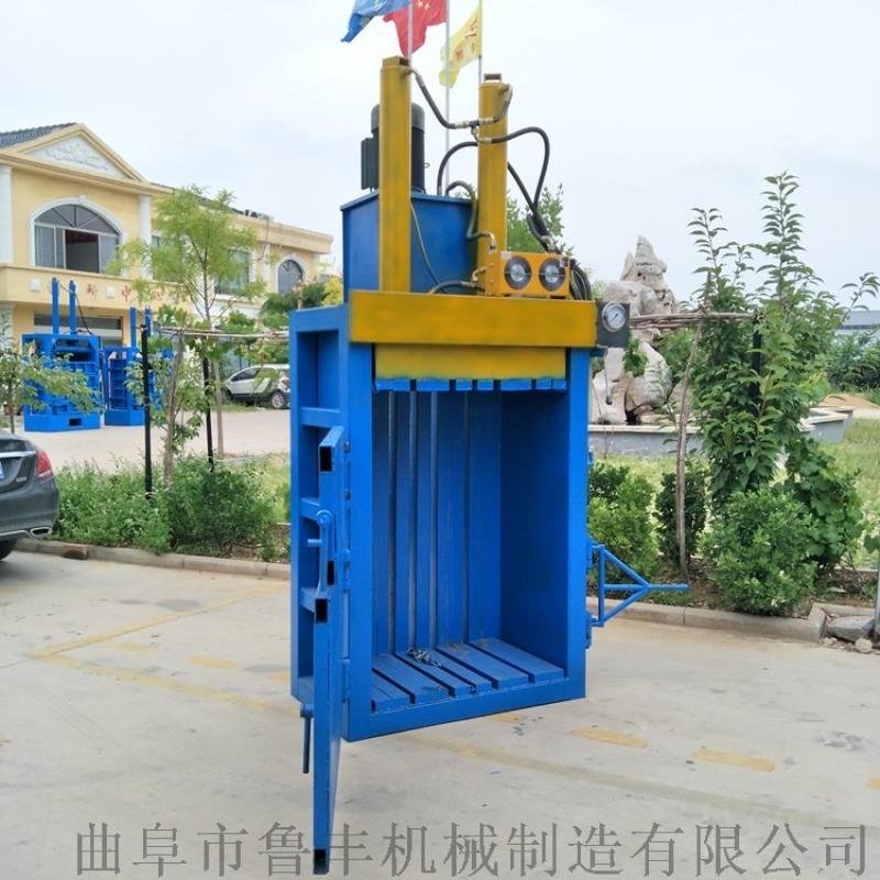 宁波废纸箱液压打包机 服装压缩打包机型号