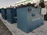 澡堂污水處理設備廠家直銷