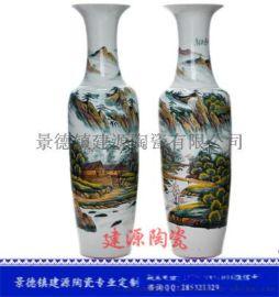 陶瓷摆件礼品大花瓶 店面酒店摆设花瓶 落地大花瓶