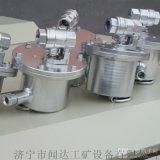 供应矿用本安型电动球阀