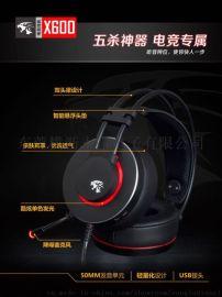 雪豹耳机X-600 网吧耳机游戏耳机头带式耳机