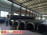 河北邢台预制直埋蒸汽复合耐高温保温管供应商