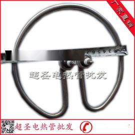 开水桶电热管 勾头半圆不锈钢液体加热器 16法兰发热管 220V/2KW