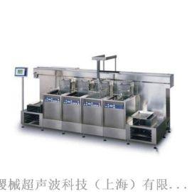 上海超声波清洗机 上海超声波清洗机工厂