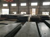 BS960E高強度鋼 寶鋼超高強鋼板BS960E