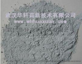 武汉华轩HXS-2粉体速凝剂 水泥基混凝土添加剂