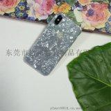 貝殼貝母iphoneX手機殼 蘋果手機水貼紙加工