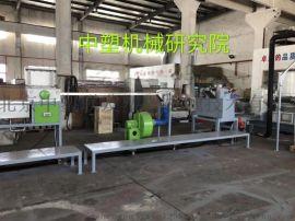 化纤PET废丝回收造粒机 中塑机械研究院