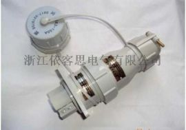 BCZ53无火花型防爆电源插 防爆插销 移动式插座