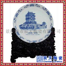 陶瓷艺术瓷盘 个性图案陶瓷纪念盘 粉彩陶瓷纪念盘