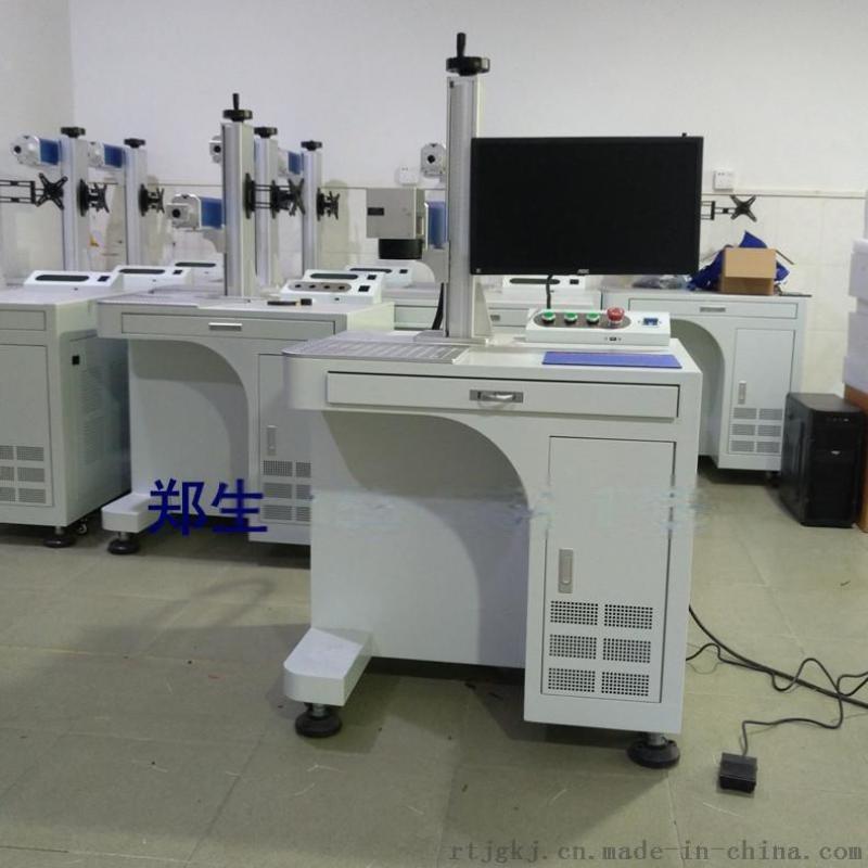 UV紫外激光打标机,紫外激光LOGO打标机