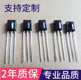 深圳厂家特价供应蜡烛灯用红外接收头