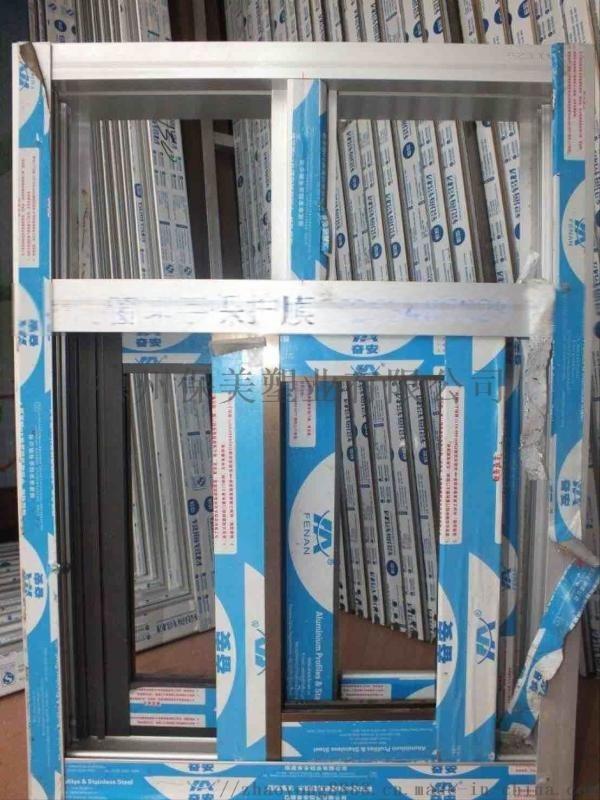 铝合金门窗印字黑白保护膜 低粘印字黑白保护膜