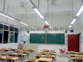 教室灯|格栅灯|三基色荧光灯|36W黑板灯