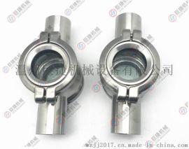 不锈钢卫生级球型视镜 无死角球视镜 焊接视镜