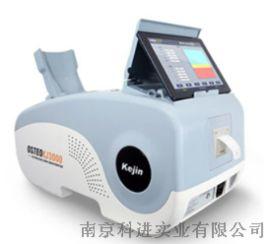 超声骨密度检测仪OSTEO KJ3000+