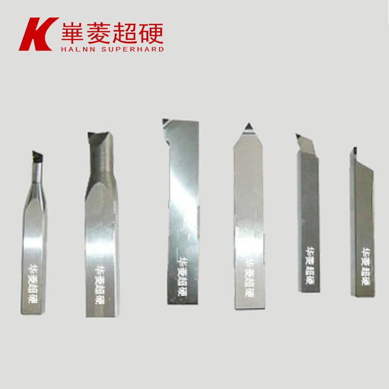 加工CFRP专用PCD刀具 碳纤维切削专用金刚石刀片【华菱**硬品牌】