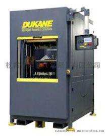 美国进口DUKANE杜肯热板焊接机激光塑料焊接机