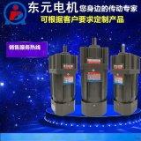 东元三相微型减速电机 6IK200GU-S3三相微型减速电机