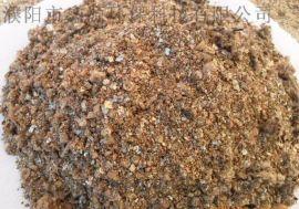 泥浆材料钻井液用复合堵漏剂