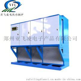 200KW电加热导热油炉 煤改电磁导热油炉