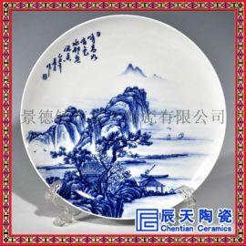 景德镇龙纹陶瓷纪念盘 陶瓷盘厂家